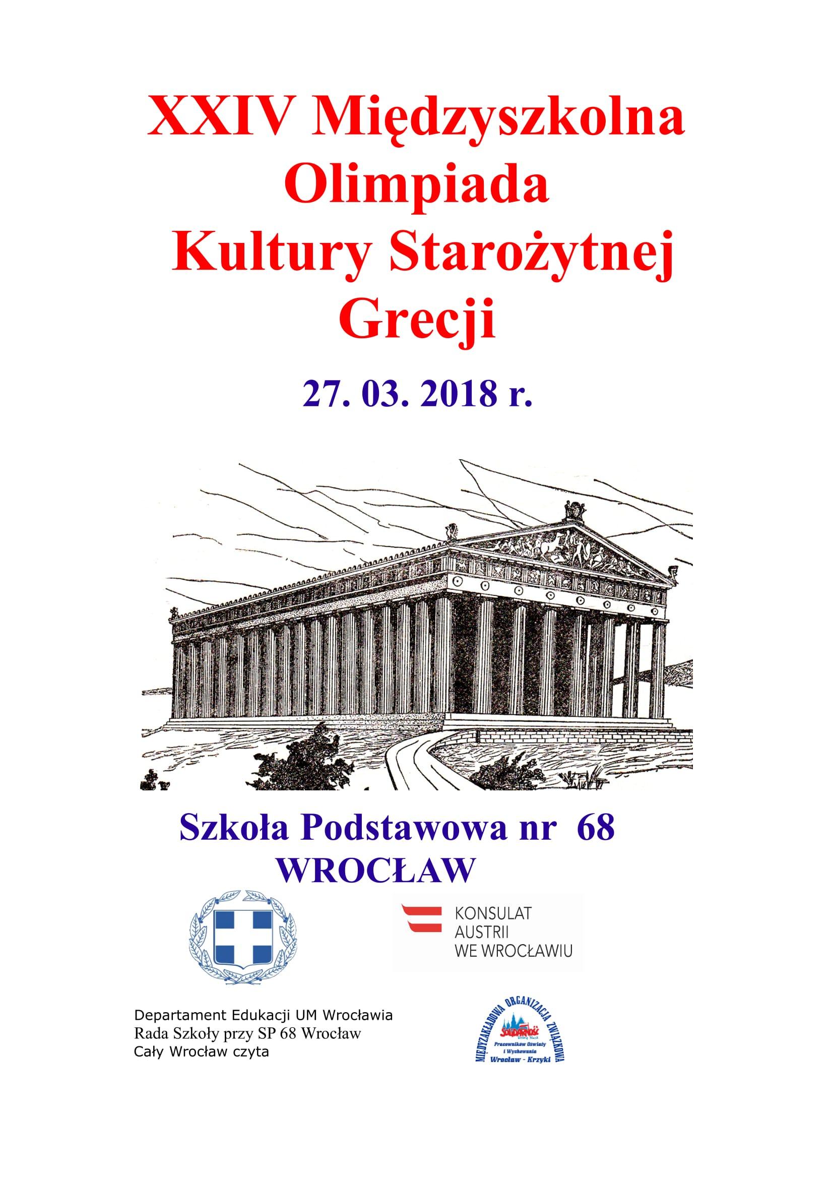 2018 grecja-plakat-1